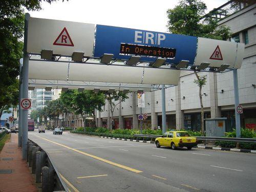 Figura 5 - Singapura. Fonte :http://en.wikipedia.org/wiki/File:ERPBugis.JPG