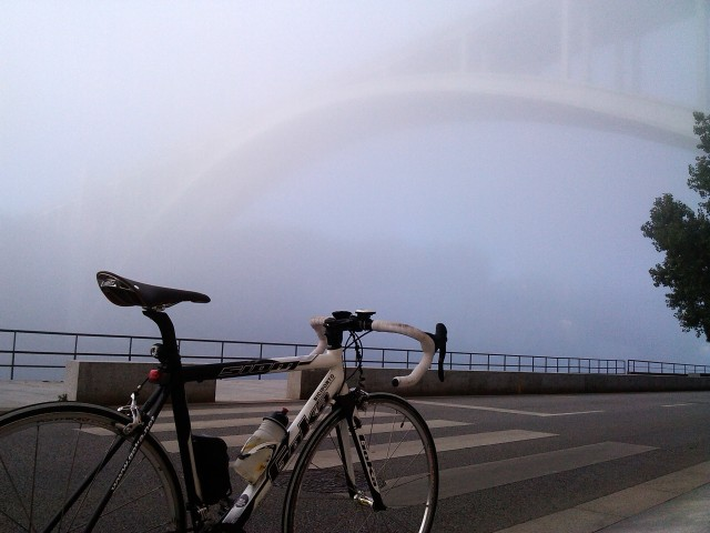 a ponte é uma miragem